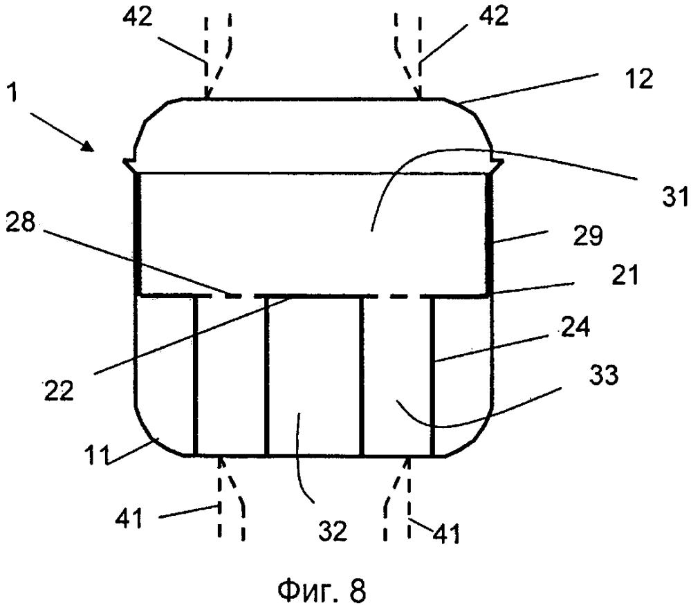 Капсула для экстрагируемого материала, способ ее изготовления и устройство для заваривания кофе