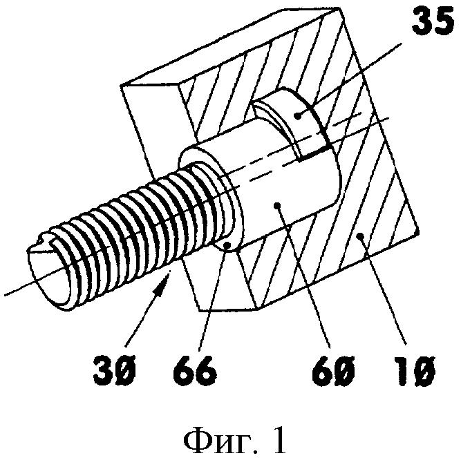 Крепежная система и способ ее крепления в фасадной плите