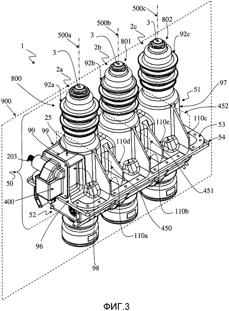 Электрическое устройство с изоляторами