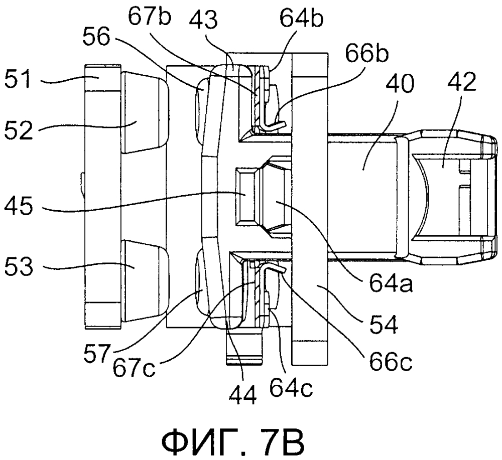 Контактный механизм и электромагнитное реле, содержащее такой механизм