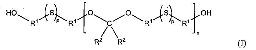 Терминально-модифицированные дифункциональные серосодержащие полимеры, их композиции и способы применения