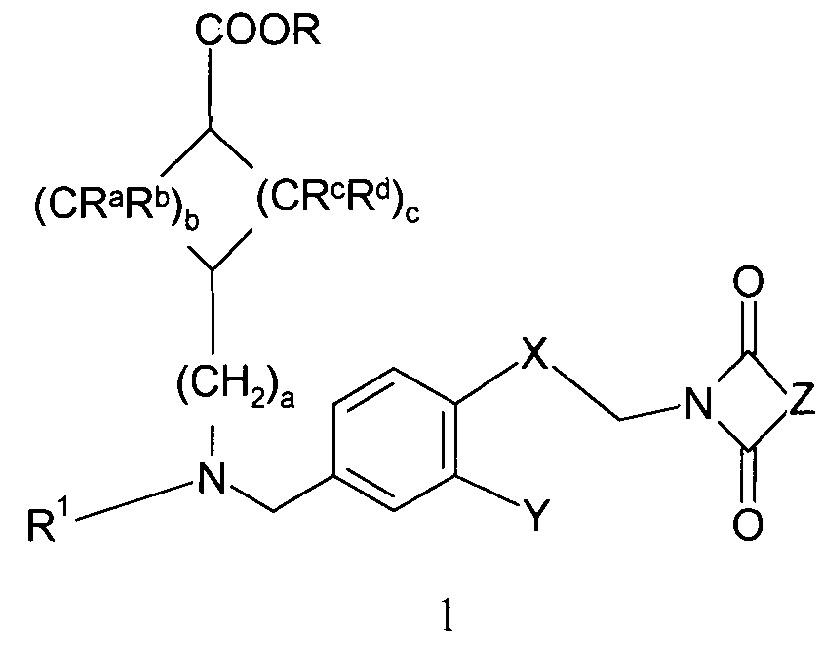 Производные циклоалканкарбоновой кислоты в качестве антагонистов рецептора cxcr3