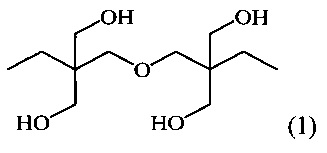 Способ переработки высококипящих побочных продуктов процесса получения этриола