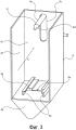 Контейнер подачи проявителя и система подачи проявителя