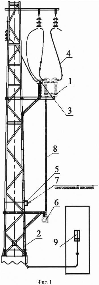 Устройство определения короткого замыкания и защитного отключения воздушных линий электропередачи