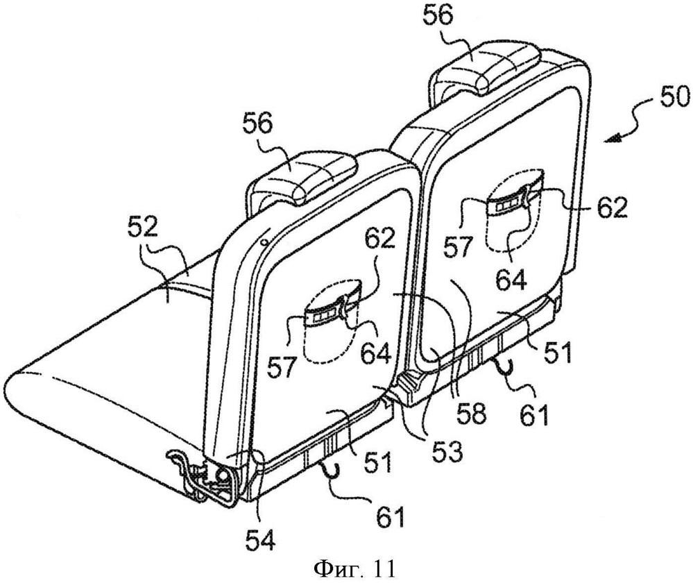 Кресло автотранспортного средства, оборудованное ремнем