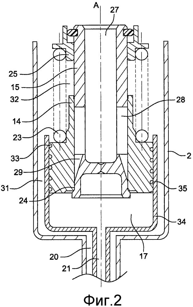 Топливный инжектор для турбомашины