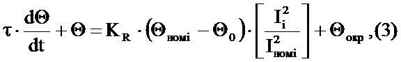 Многоканальная микропроцессорная система контроля и регистрации потерь электроэнергии в присоединениях распределительного устройства ермакова-горобца