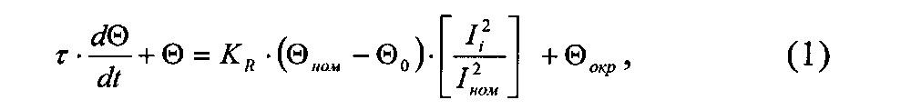 Счетчик ресурса трансформаторов на двухтрансформаторной подстанции (варианты)