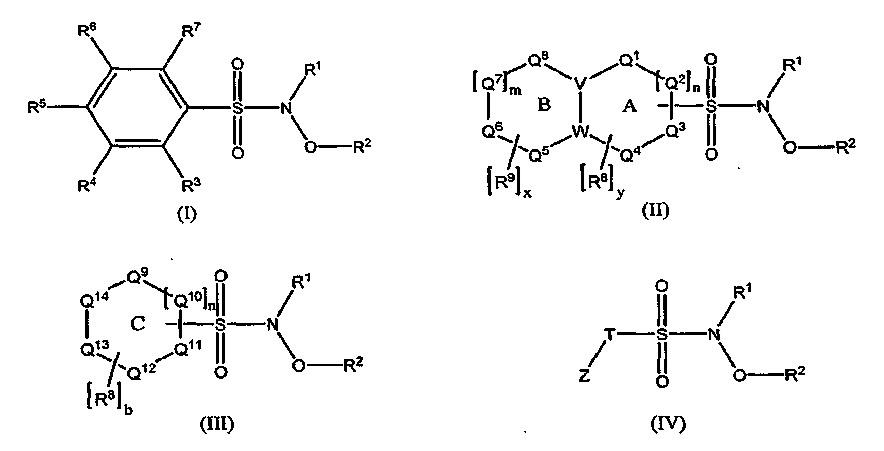 Производные n-гидроксилсульфонамида в качестве новых физиологически полезных доноров нитроксила