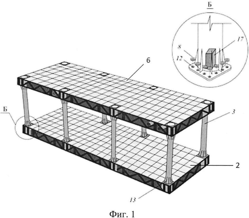 Способ строительства многоэтажных зданий из объемных блоков