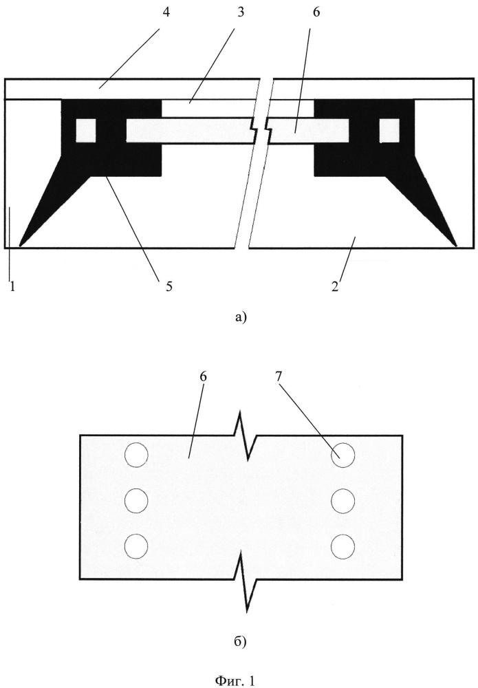 Способ изготовления вакуумной рамки и вакуумная рамка, полученная этим способом