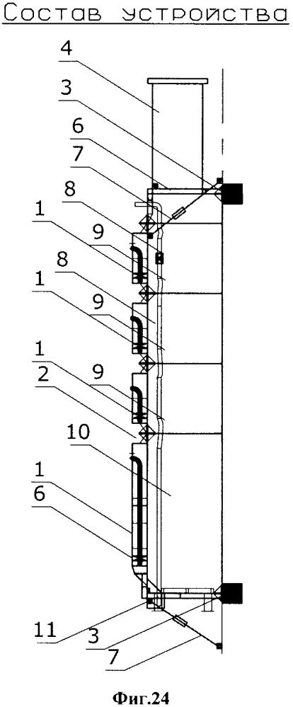 Прижимное сегментное устройство для ремонта металлических и бетонных оснований гидротехнических сооружений в подводной зоне и переменном уровне воды