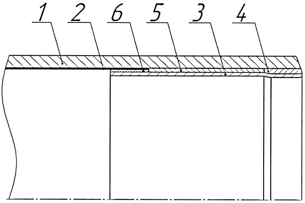 Труба с внутренним защитным покрытием