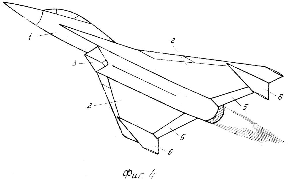 Сверхзвуковой летательный аппарат