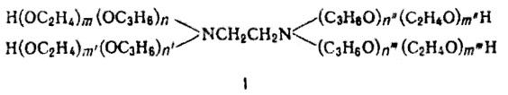 Органический ингибитор глин для буровых растворов