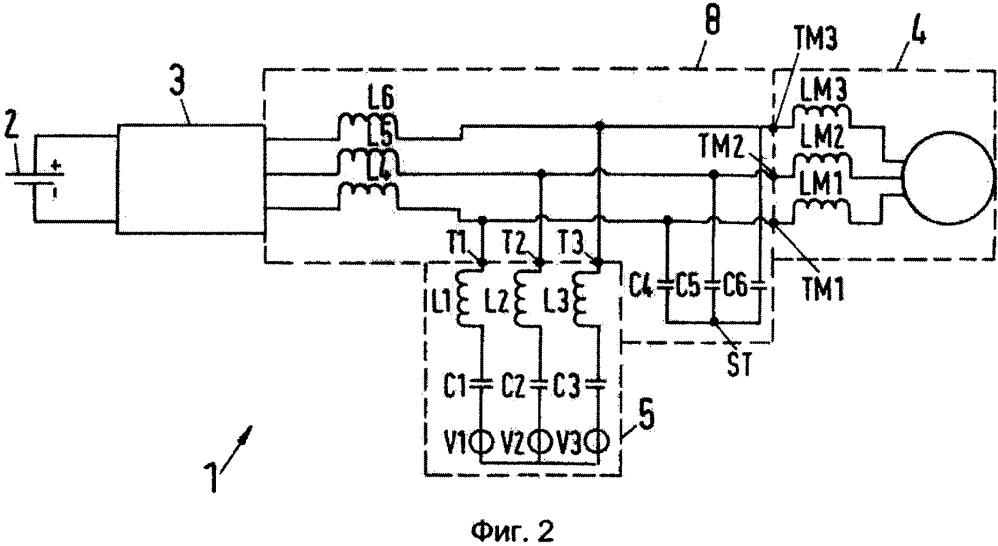 Система обеспечения электроэнергией, транспортное средство и способ эксплуатации транспортного средства