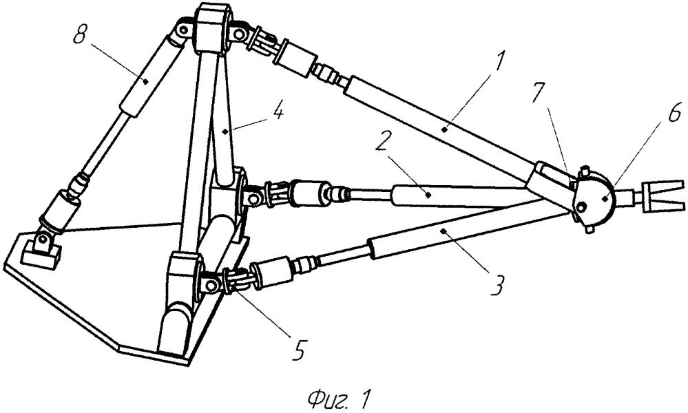Манипулятор-трипод параллельно-последовательной структуры