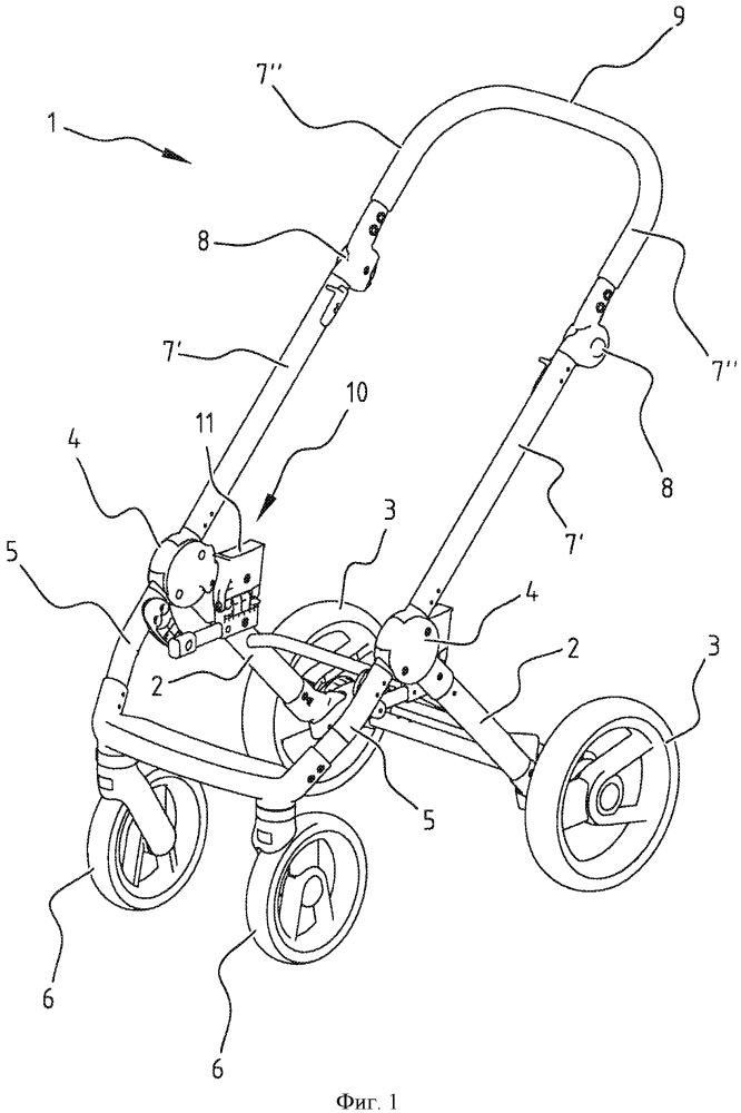 Устройство и сборочная единица для транспортирования ребенка, в частности детская коляска и/или детский стул на колесиках