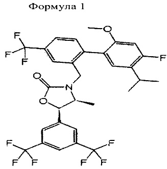 Фармацевтическая композиция для профилактики или лечения гиперлипидемии