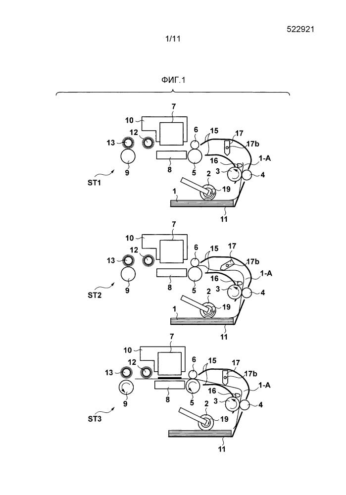Печатающее устройство, способ управления для него и носитель данных