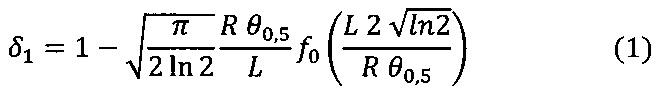 Устройство для измерения эффективной площади рассеяния радиолокационных объектов