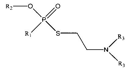 Масс-спектрометрическая идентификация соединений ряда v-газов