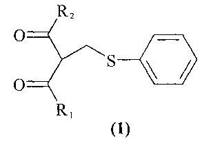 2-фенилтиометил замещенные 1,3-дикетоны и диметилмалонат - средства с фунгицидной активностью