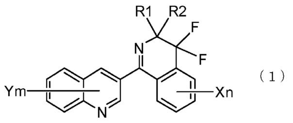 Способ получения производных 4,4-дифтор-3,4-дигидроизохинолина