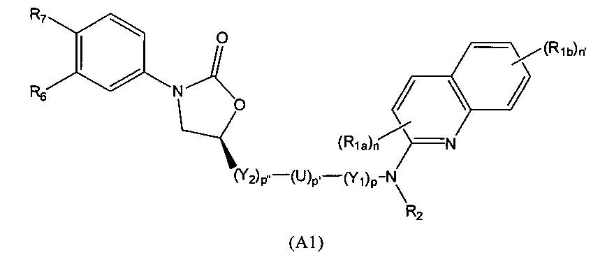 Антибиотические производные 2-оксо-оксазолидин-3, 5-диила