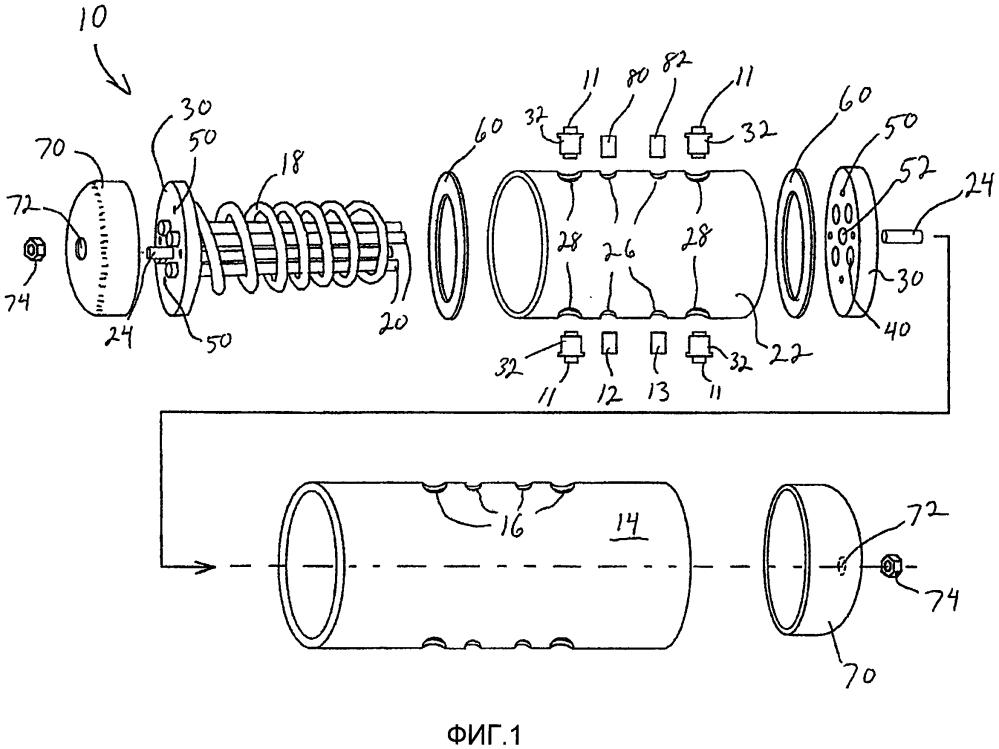 Генератор газообразного водорода