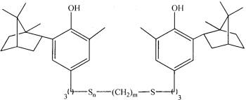 Ω-(гидроксиарил)алкилсульфиды на основе 2-изоборнил-6-метил-4-пропилфенола