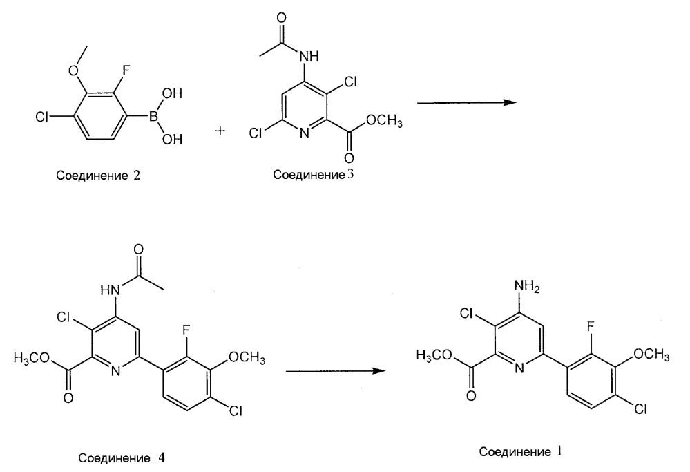 Способы получения метил 4-амино-3-хлор-6-(4-хлор-2-фтор-3-метоксифенил)пиридин-2-карбоксилата