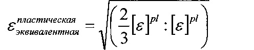Способ изготовления детали, выполненной из титанового сплава ta6zr4de