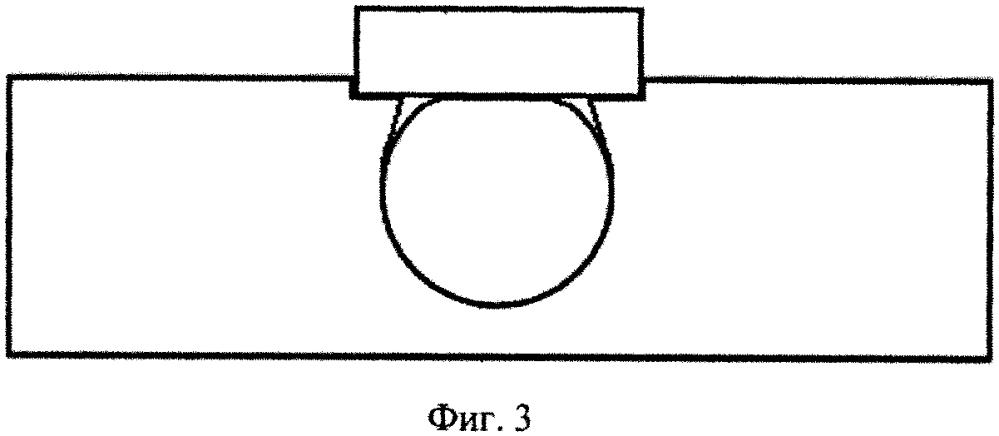 Способ крепления тепловой трубы к теплоприемному основанию