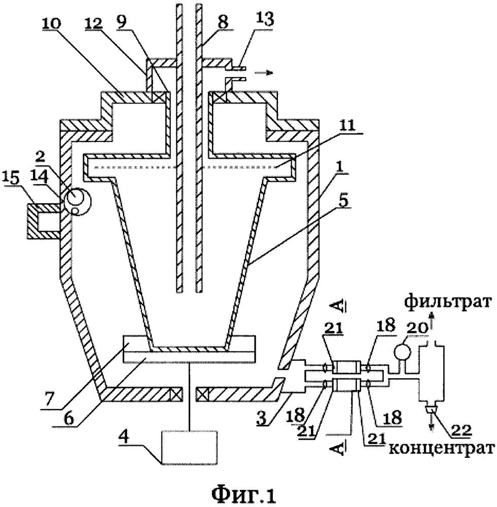 Теплообменный аппарат