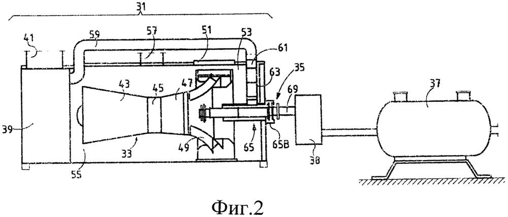 Газовая турбина, система, содержащая газовую турбину, и способ уменьшения тепловых и механических напряжений, действующих на нагрузочное соединение в газовой турбине