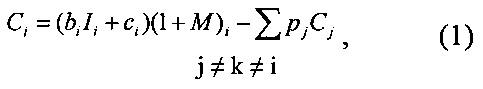 Способ определения криолитового отношения электролита с добавками фторидов кальция, магния и калия рентгенофлуоресцентным методом
