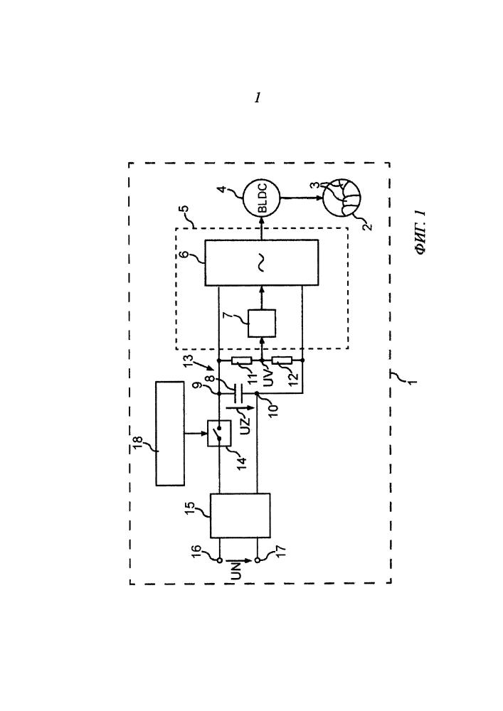 Бытовой прибор, в частности сушилка для белья с бесщеточным двигателем постоянного тока и способ эксплуатации бесщеточного двигателя постоянного тока в бытовом приборе