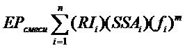Способы определения индекса реакционной способности цементирующих компонентов, связанные с ними композиции и способы их применения