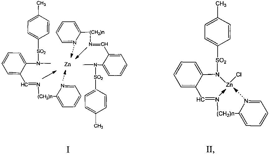 Комплексы цинка 2-(n-тозиламинобензилиден)-2-иминоалкилпиридинов, обладающие люминесцентной активностью
