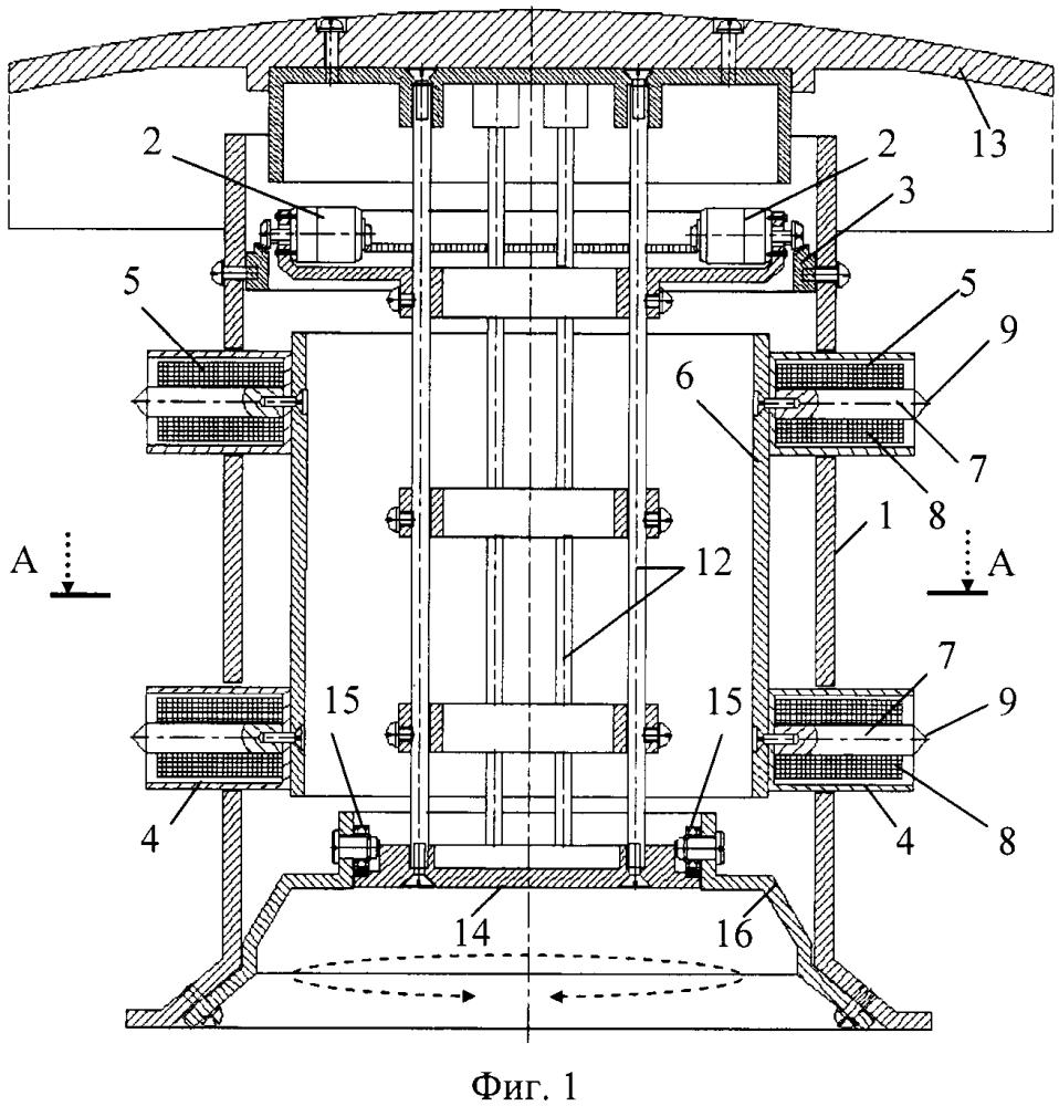 Функциональная структура фиксатора корпуса хирургических и диагностических устройств в тороидальной хирургической робототехнической системе с выдвижной крышкой (вариант русской логики - версия 3)