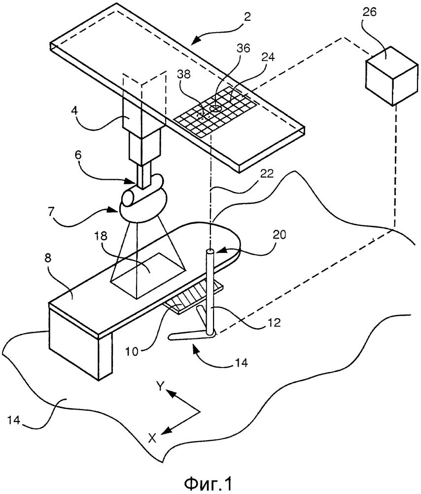 Медицинская система визуализации и способ обеспечения рентгеновского изображения