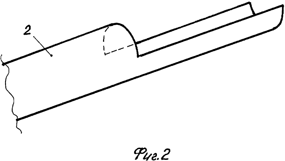 Трубчатая пусковая установка