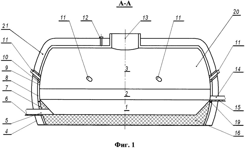 Способ охлаждения корпуса плавильного агрегата и плавильный агрегат для его осуществления