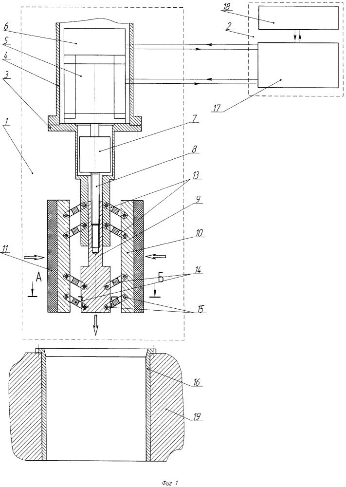 Механизм разжима брусков хонинговального станка