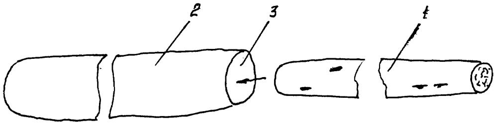 Способ вакуумной сушки древесных пиломатериалов