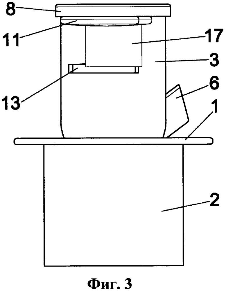 Защитный кран для тары, содержащей жидкость