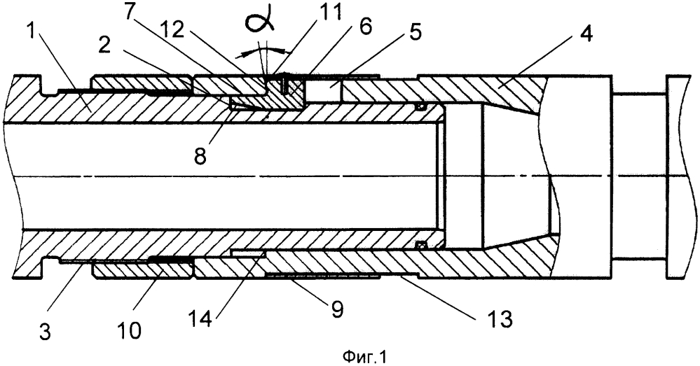 Бесфланцевое соединение цилиндрических деталей