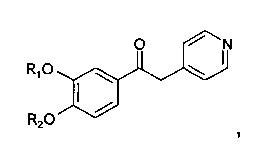 Производные 1-фенил 2-пиридинилалкиловых спиртов в качестве ингибиторов фосфодиэстеразы
